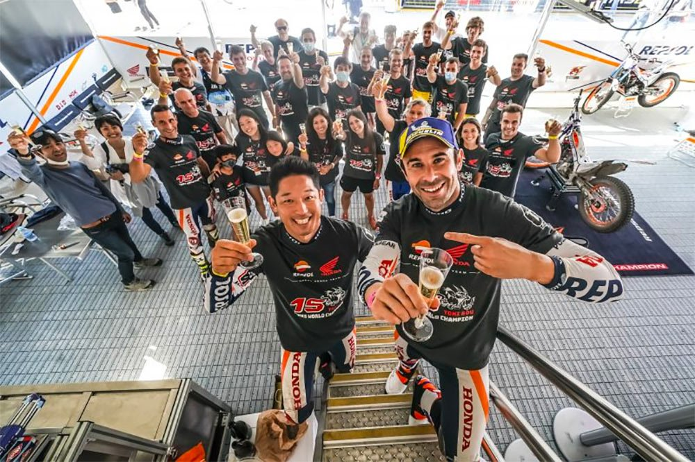 Toni Bou has extended his TrialGP run to 15 consecutive titles